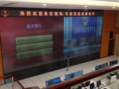 GQY视讯分布式显示系统应用于江西公安消防总队
