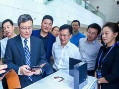 "OLED产业年会助力广州打造""世界显示之都"""