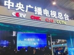 BIRTV2019: 4K/8K超高清技术成果秀