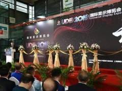聚焦六大主题 UDE 2019国际显示博览会开幕