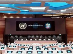 利亚德TVH系列小间距应用于联合国欧洲总部