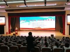 佳比JUSBE音视频系统应用于福建平潭城关小学体育馆和礼堂