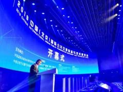 2019中国(北京)国际公共交通装备与技术展览会开幕
