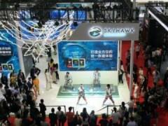 中国国际公共安全博览会深圳开幕