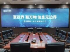 上海寰视助天津河西政府打造分布式可视化综合管理平台