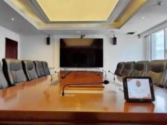 SVS为西藏某市检察院打造无纸化会议中心