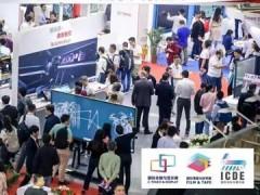2019深圳国际全触与显示展收官 明年深圳再相会