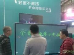 智慧商显展 Bestboard会议平板 开启智慧办公新时代