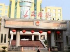 itc无纸化会议系统成功应用于广西某市人民检察院