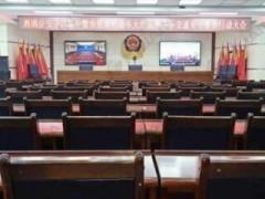 华音为兰州西固公安局成功打造智能公安会议厅