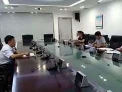 Gestton捷思通无线会议系统应用于河南禹州市人民检察院
