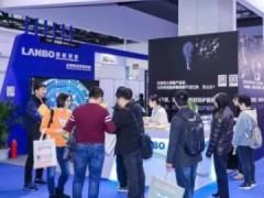 LANBO微距背投斩获第六届国际智慧教育展创新大奖