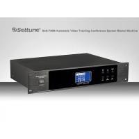 settune SCS-730M摄像跟踪会议系统主机