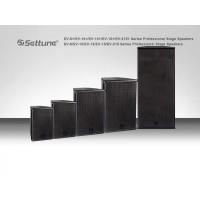 settune EV/EV+系列专业音箱