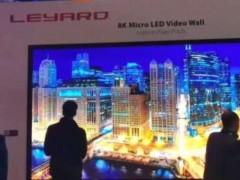 利亚德亮相ISE 2020:Micro LED时代到来