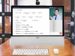 AOC教育智慧屏赋能在线教育 打造网课新体验