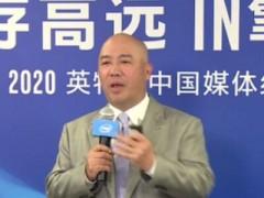 英特尔杨旭:用转折性技术开启下一个十年