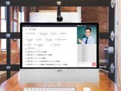AOC教育智慧屏赋能在线教育 有效联动在线课堂
