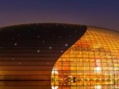 科旭威尔再携手国家大剧院 拉开线上音乐会序幕