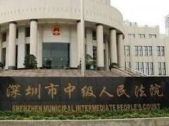 深圳中院采用MediaComm美凯光纤KVM完成信息化建设