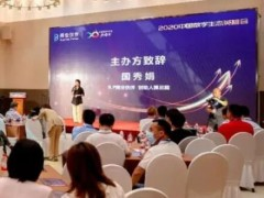 """真视通荣膺""""中国数字生态企业社会责任奖"""""""